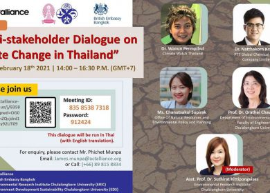 ACT Alliance to lead a Multi-stakeholder Dialogue on Climate Action in Thailand